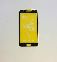 Защитное стекло Premium 6D для Samsung J700 Galaxy J7 (2015) - черный