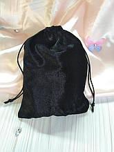 Подарунковий мішечок з оксамиту 13 х 18 см (оксамитовий мішечок, мішечок для прикрас) колір - чорний