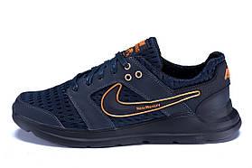Мужские летние кроссовки сетка Nike Trainig Epic Speed (реплика)