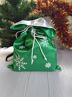 Новогодний подарочный мешочек из атласа для конфет или другого подарка (подарочный мешочек, подарочный пакет)