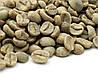 "Кофе зеленый в зернах Бразилия ""Желтый Бурбон"" (ОРИГИНАЛ), арабика Gardman (Гардман)"