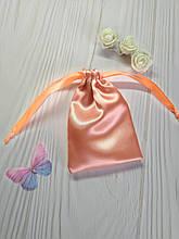 Мішечок для подарунків з атласу 8 х 12 (мішечок для упаковки прикрас) персик
