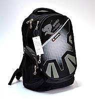 Рюкзак школьный для мальчика А - 8884