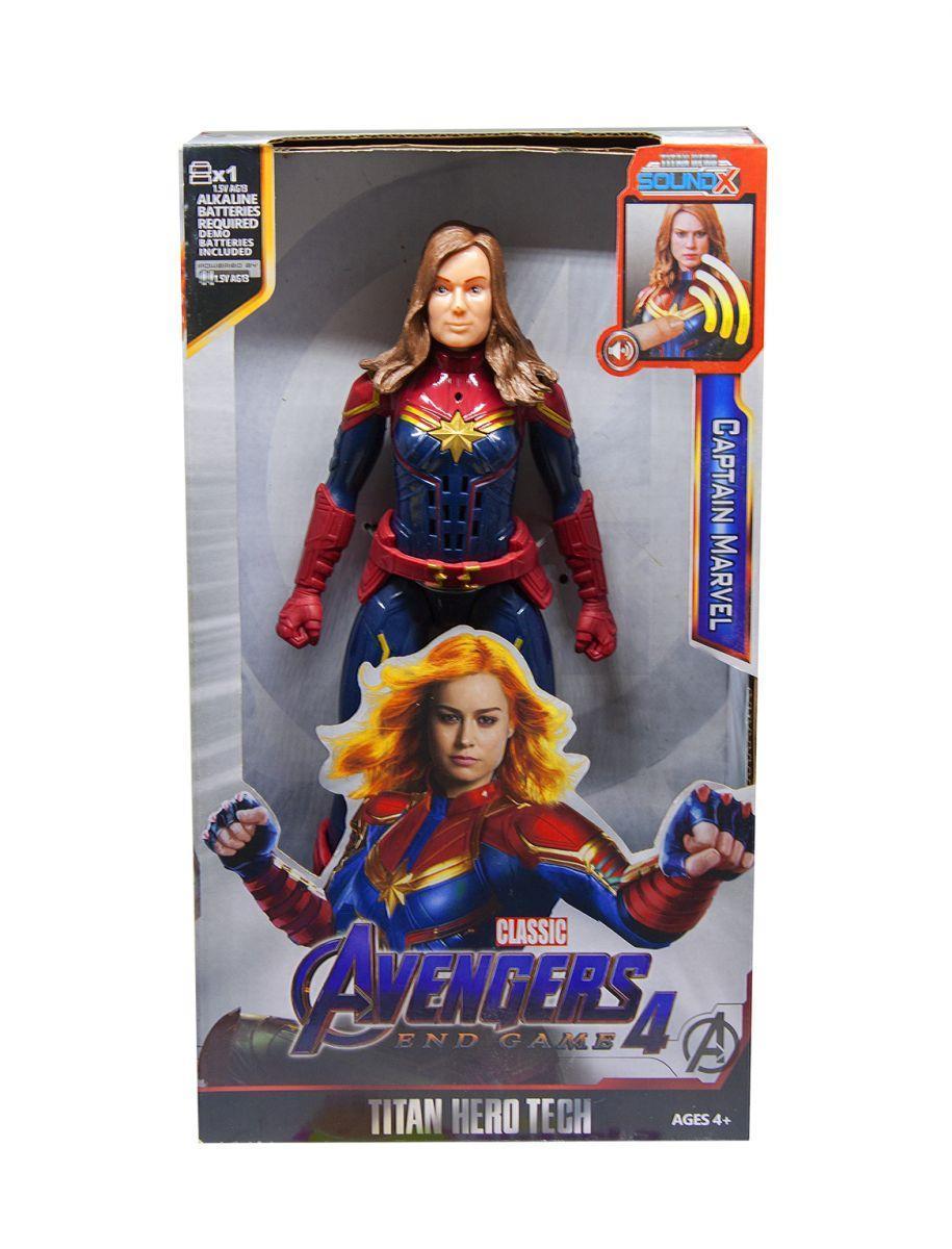 Фигурка Супергерои: Капитан Марвел 1