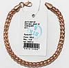 Серебряный браслет с позолотой 10301-З