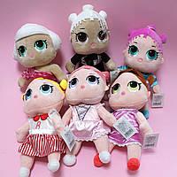 Кукла мягкая Лол