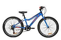 """Велосипед AL 24"""" Formula ACID 1.0 Vbr 2020 (сине-черно-оранжевый)"""