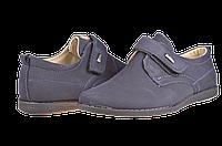 """Мужские туфли в школу """"комфорт"""" calore b511-18b чёрные   весенние"""