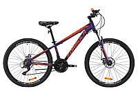 """Горный велосипед AL 26"""" Formula MOTION AM DD 2020 (фиолетовый с оранжевым (м))"""