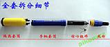 Ручка Паяльника T12 HAKKO FM-2028, фото 3