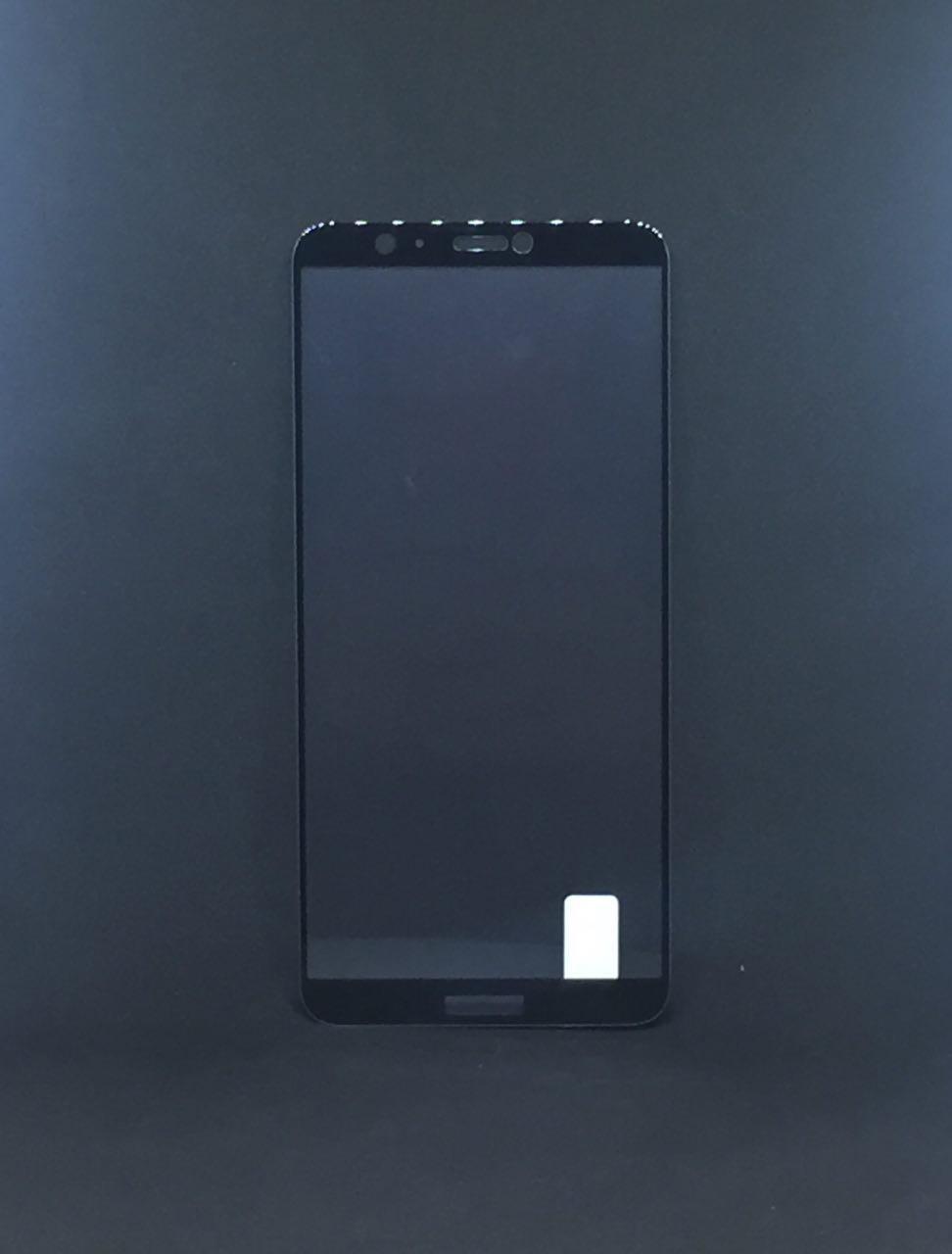 Защитное стекло Triplex для Huawei P smart Черный