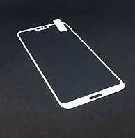 Защитное стекло Triplex Huawei P20 lite Белый