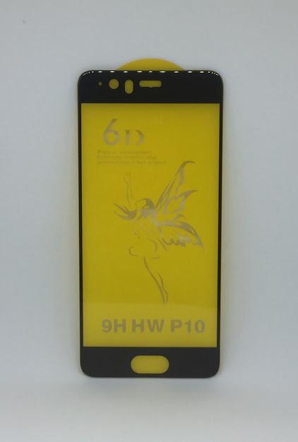 Защитное стекло Premium 6D (монолит) для Huawei P10 - черный