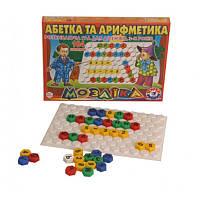 Мозаика Абетка+Арифметика