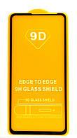 Защитное стекло 9D Xiaomi Mi Mix 3 Черный