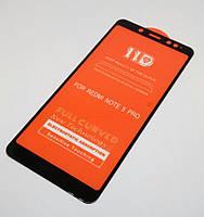 Защитное стекло 11D Xiaomi Redmi Note 5 / 5 pro (Черное)