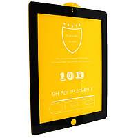 Защитное стекло 10D для iPad 2 / 3 / 4 (Черный)