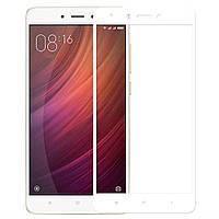 Защитное стекло для Xiaomi Redmi Note 4x - White