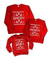 "Набор свитшотов для молодой семьи ""daddy mommy baby новогодний узор"" Family look"