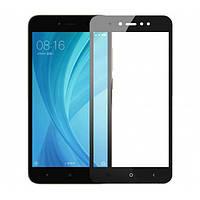 Защитное стекло Full Screen Xiaomi Redmi Note 5a Black