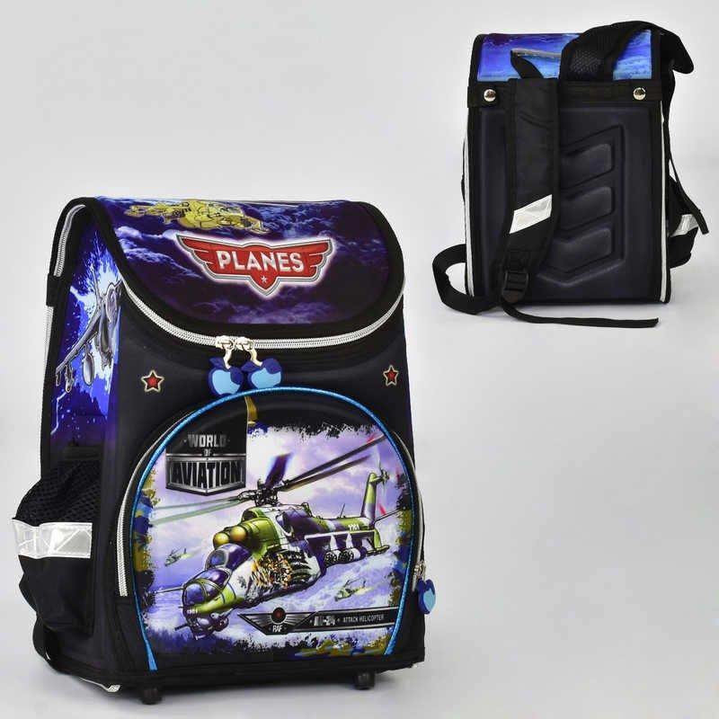 Рюкзак школьный каркасный с рисунком Вертолет
