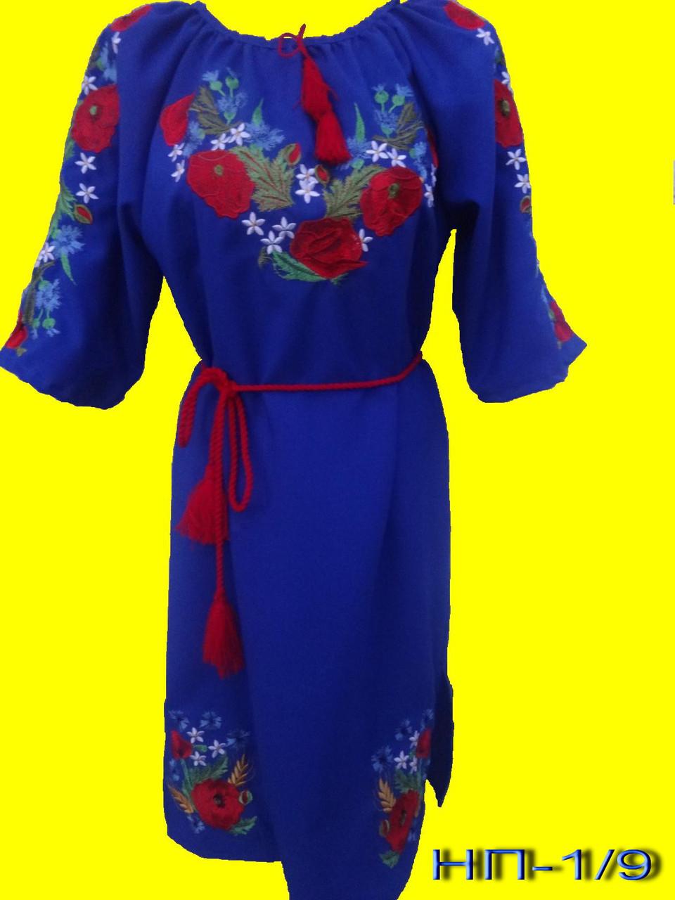 Женское платье с вышивкой гладью Красные маки. Вишита жіноча сукня. -  Интернет-магазин bb9d0d0f68a3e