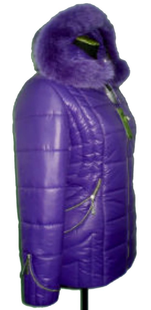 Яркая зимняя куртка , фото 2