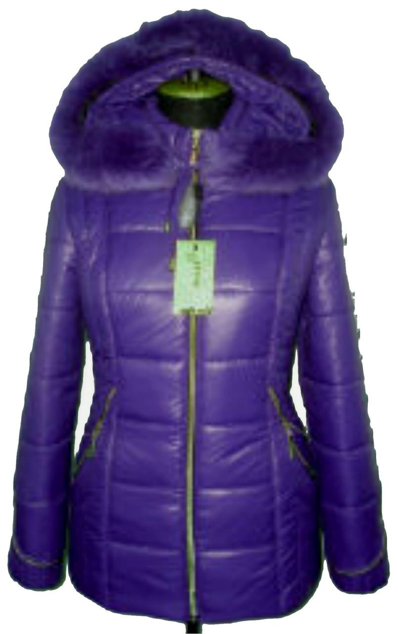 Яркая зимняя куртка , фото 1