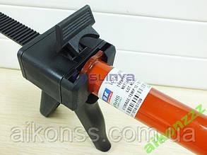 Клеевой пистолет для LOCA UV Клей