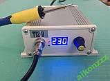 Плата модуль - LED Паяльная станция T12 Микроконтроллер 70W, фото 4