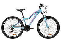 """Велосипед AL 26"""" Formula MYSTIQUE 2.0 AM Vbr 2020 (перламутровий аквамариновий с бордовым и белым)"""