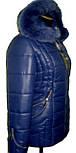 Зимняя куртка с мехом от производителя., фото 2