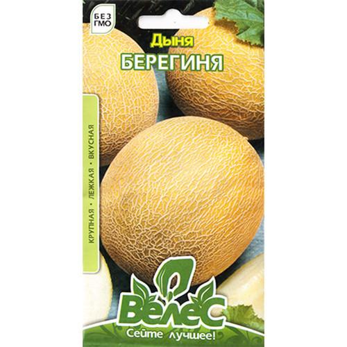 "Семена дыни ""Берегиня"" (1,5 г) от ТМ ""Велес"""