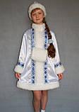 Детский новогодний  костюм  Снегурочка, Зима, фото 2