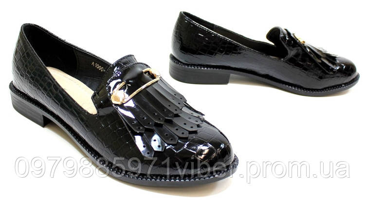 Женские туфли на маленьком каблуке под кожу змеи - Доставка товаров из  Польши в Львове a42344b1bbace