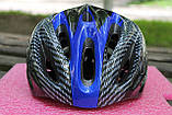 Шлем велосипедный Carbon blue, фото 2