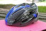 Шлем велосипедный Carbon blue, фото 4