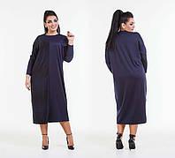 """Элегантное свободное женское платье в больших размерах  15113 """"Трикотаж Реглан Полоска Комби"""""""