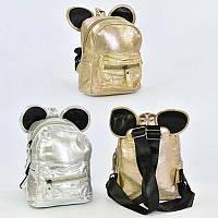 Рюкзак с ушками детский для девочки