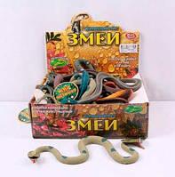 Рептилии Змеи Play Smar в ассортименте
