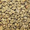 """Кофе зеленый в зернах Сальвадор """"Пакамара""""(ОРИГИНАЛ), арабика Gardman (Гардман)"""
