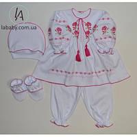 """Детский набор-вышиванка """"Троянда"""" для новорожденных"""