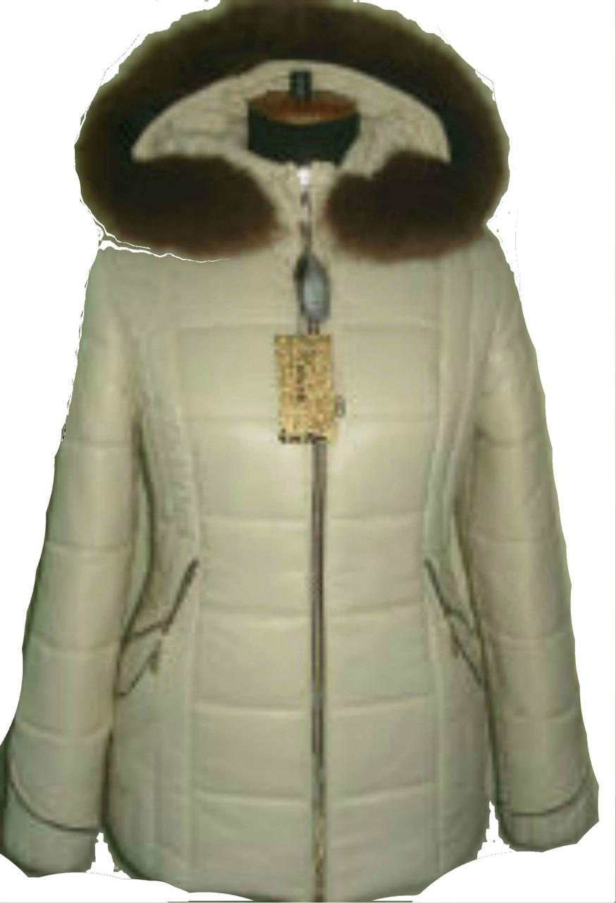 Молодёжная куртка в ассортименте