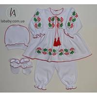 """Детский набор-вышиванка """"Калинонька"""" для новорожденных"""