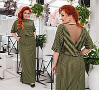 """Стильное длинное женское платье в больших размерах 41284 """"Полоска Макси Спина Сетка"""" в расцветках"""
