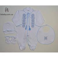 """Детский набор-вышиванка """"Волошки"""" для новорожденных"""