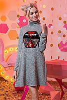 """Стильное свободное женское платье до больших размеров 2-991 """"Меланж Гольф Знаки Пайетка"""" в расцветках"""