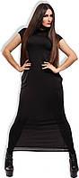"""Стильное длинное женское платье до больших размеров """"SPORT BLACK"""""""