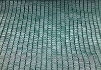 Затеняющая сетка GROWTEX зелёная, размер 3х50 м, тень 70%, плотность 55 г/м.кв.
