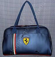 Сумка Puma Ferrari саквояж синяя круглые ручки спортивная женская гладкая эко-кожа